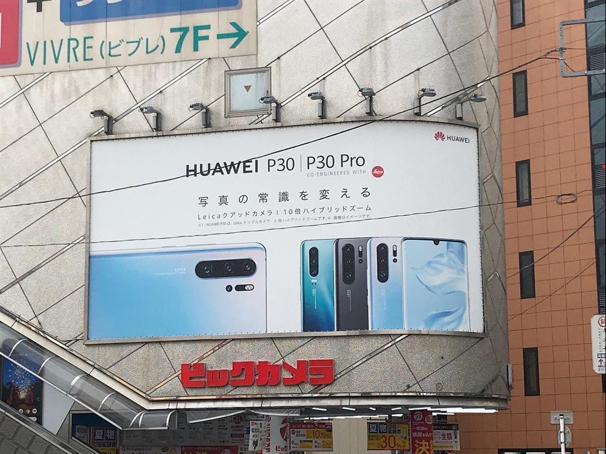 f:id:hotnewschina:20190827233853j:plain