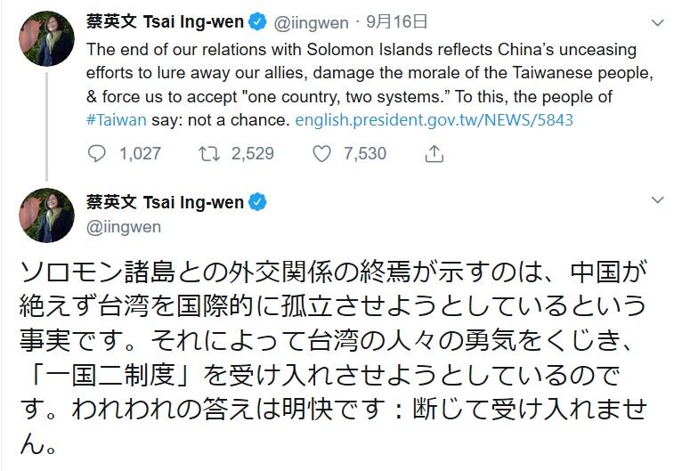 f:id:hotnewschina:20190920202334j:plain