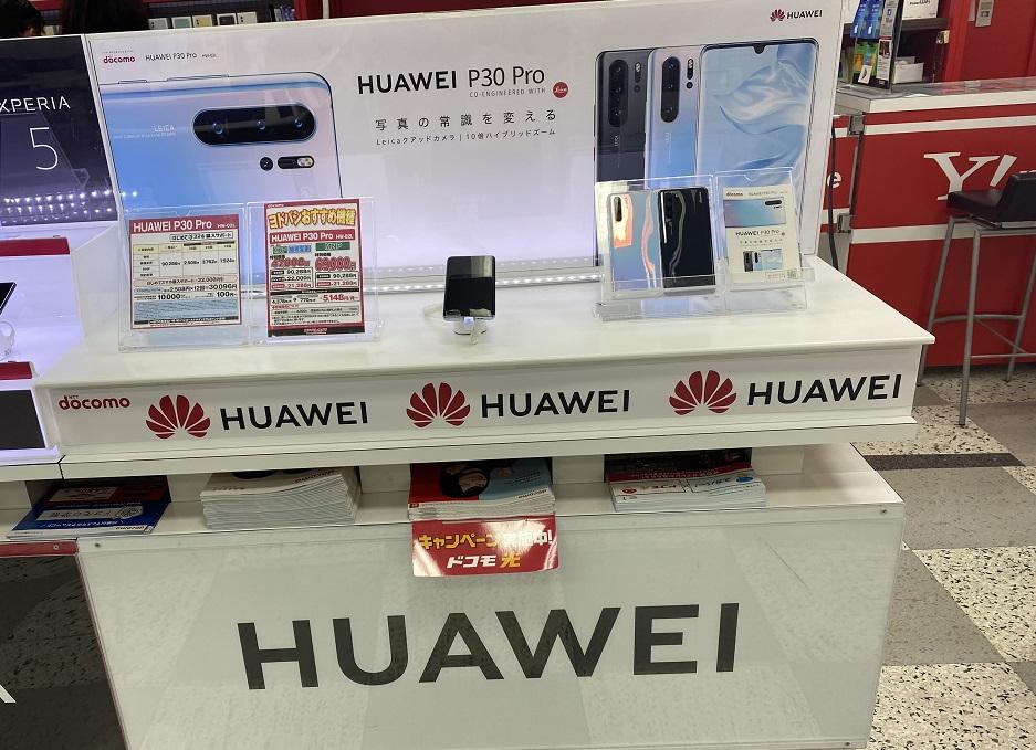 f:id:hotnewschina:20200109085102j:plain