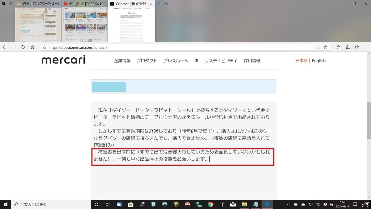 f:id:hotnewschina:20200219100912j:plain