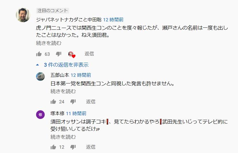 f:id:hotnewschina:20200626091157j:plain