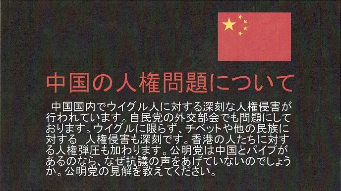 f:id:hotnewschina:20210401091114j:plain