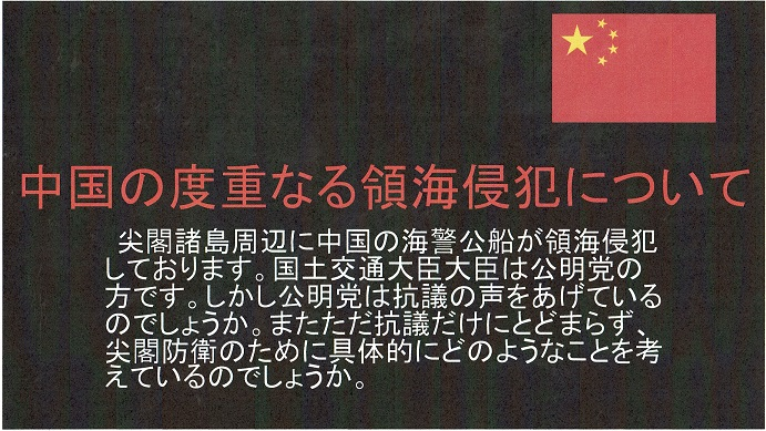 f:id:hotnewschina:20210401091119j:plain