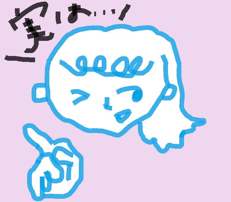f:id:hotokenokuni:20180928172750p:plain
