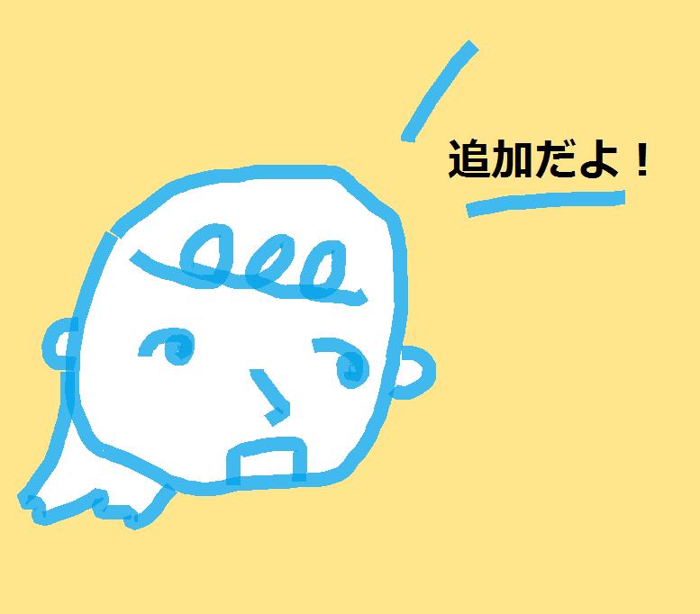 f:id:hotokenokuni:20181126072846p:plain