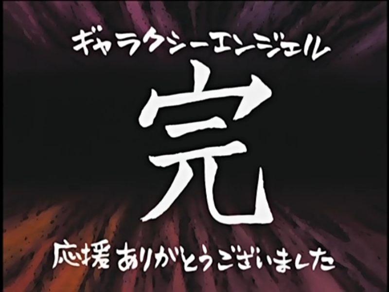 f:id:hotomaru:20120124203327j:image
