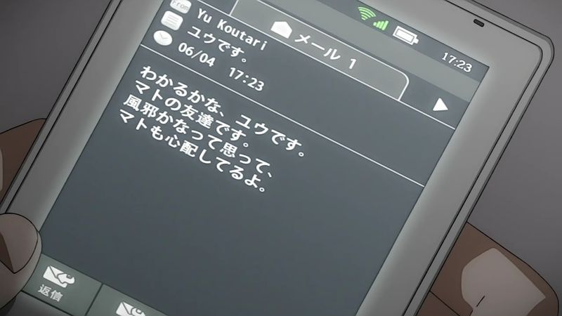 f:id:hotomaru:20120307235437j:image