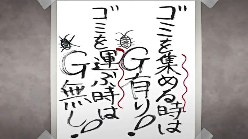 f:id:hotomaru:20120520133030j:image