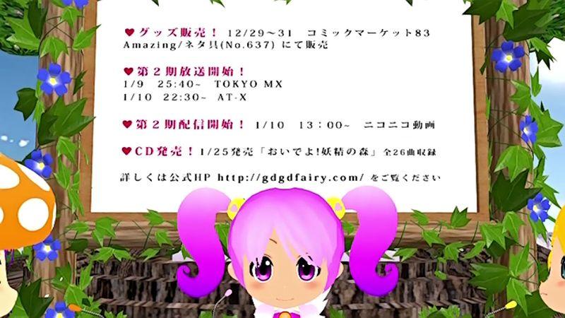 f:id:hotomaru:20130103001439j:image