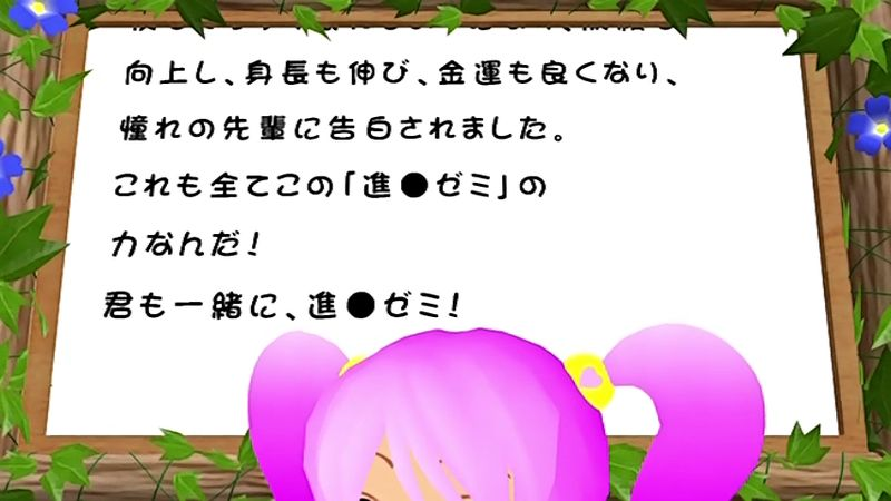 f:id:hotomaru:20130103001442j:image