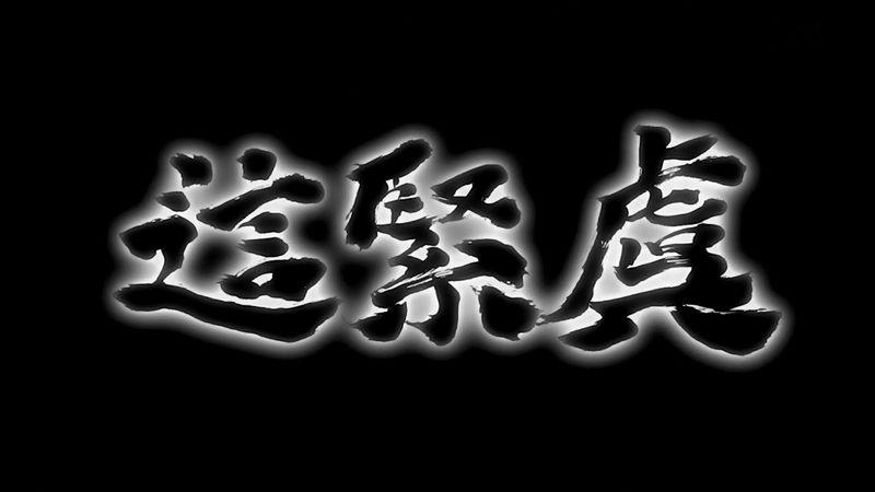f:id:hotomaru:20130223205559j:image