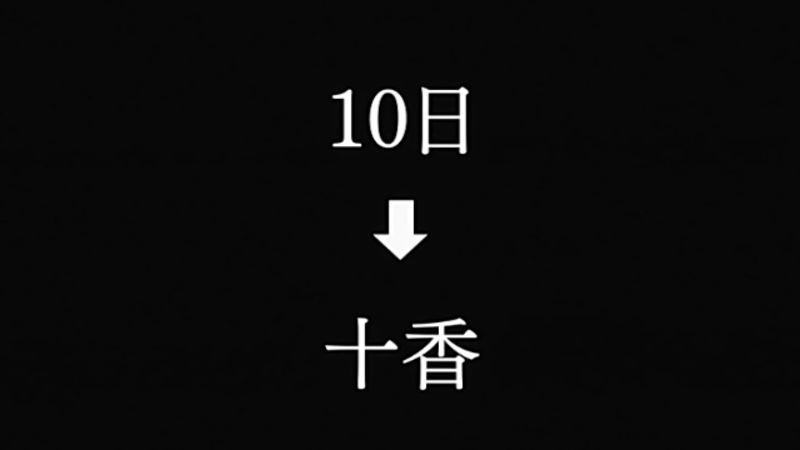 f:id:hotomaru:20130417081948j:image