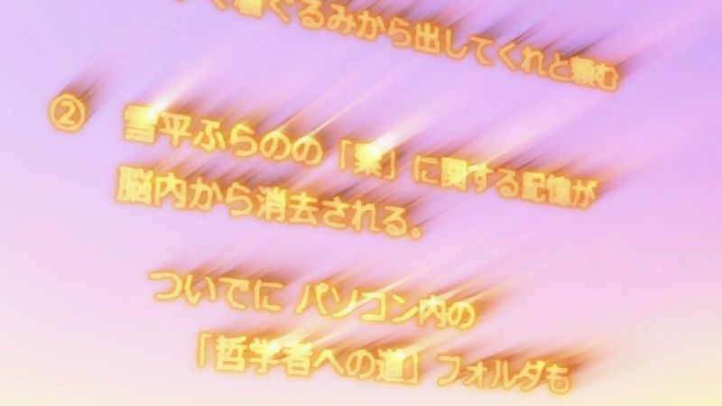 f:id:hotomaru:20131122115652j:image