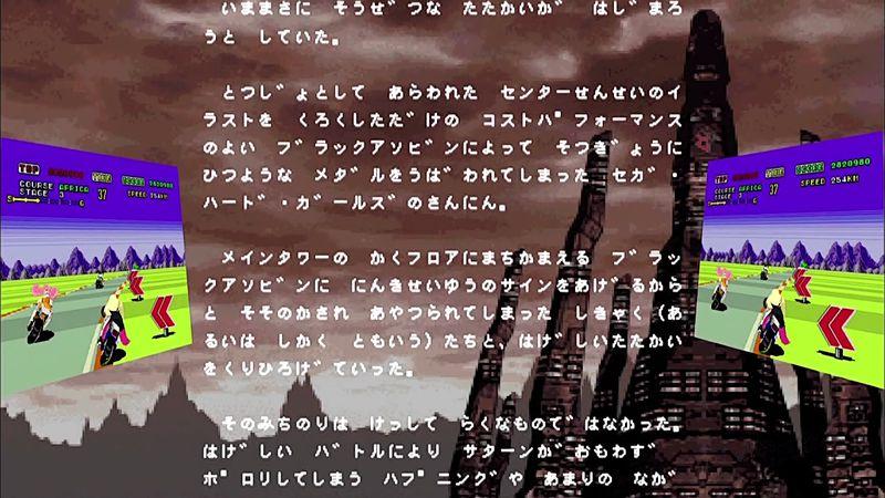 f:id:hotomaru:20141230103225j:image