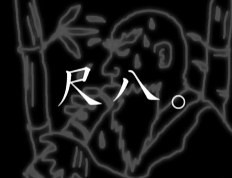 f:id:hotomaru:20170610182551j:image