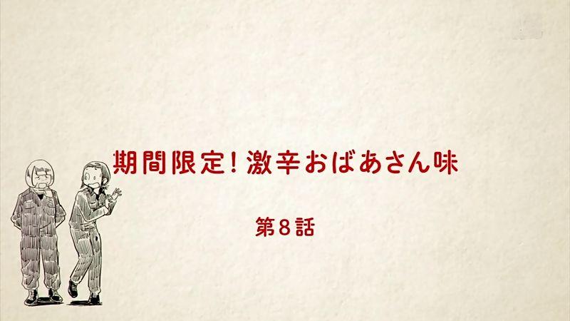 f:id:hotomaru:20180526211128j:image