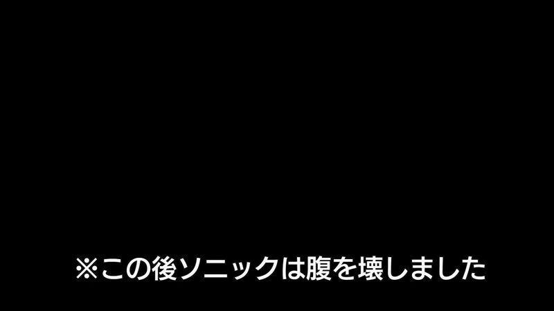 f:id:hotomaru:20190616164743j:plain