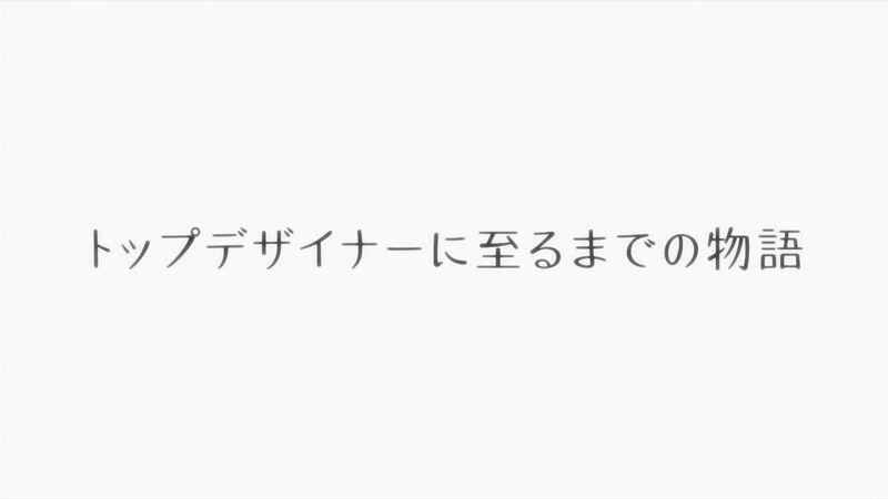f:id:hotomaru:20200114200733j:plain