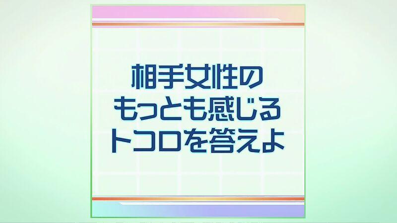 f:id:hotomaru:20200519215821j:plain