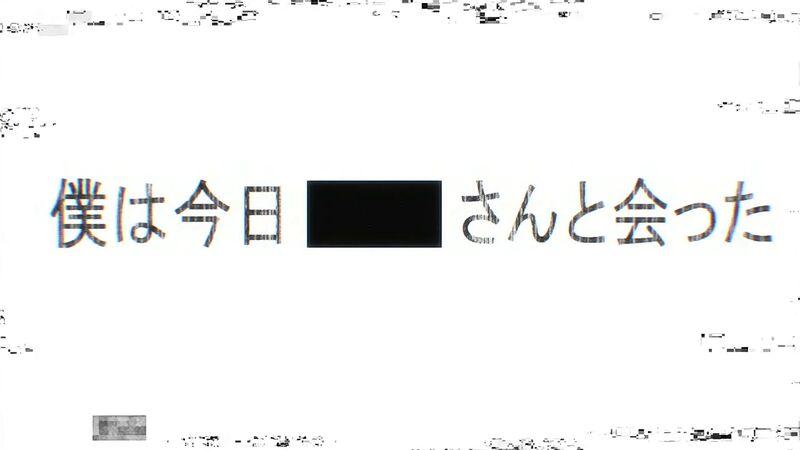 f:id:hotomaru:20200528215206j:plain