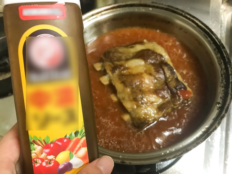 f:id:hotpepper-gourmet:20170622152635j:plain