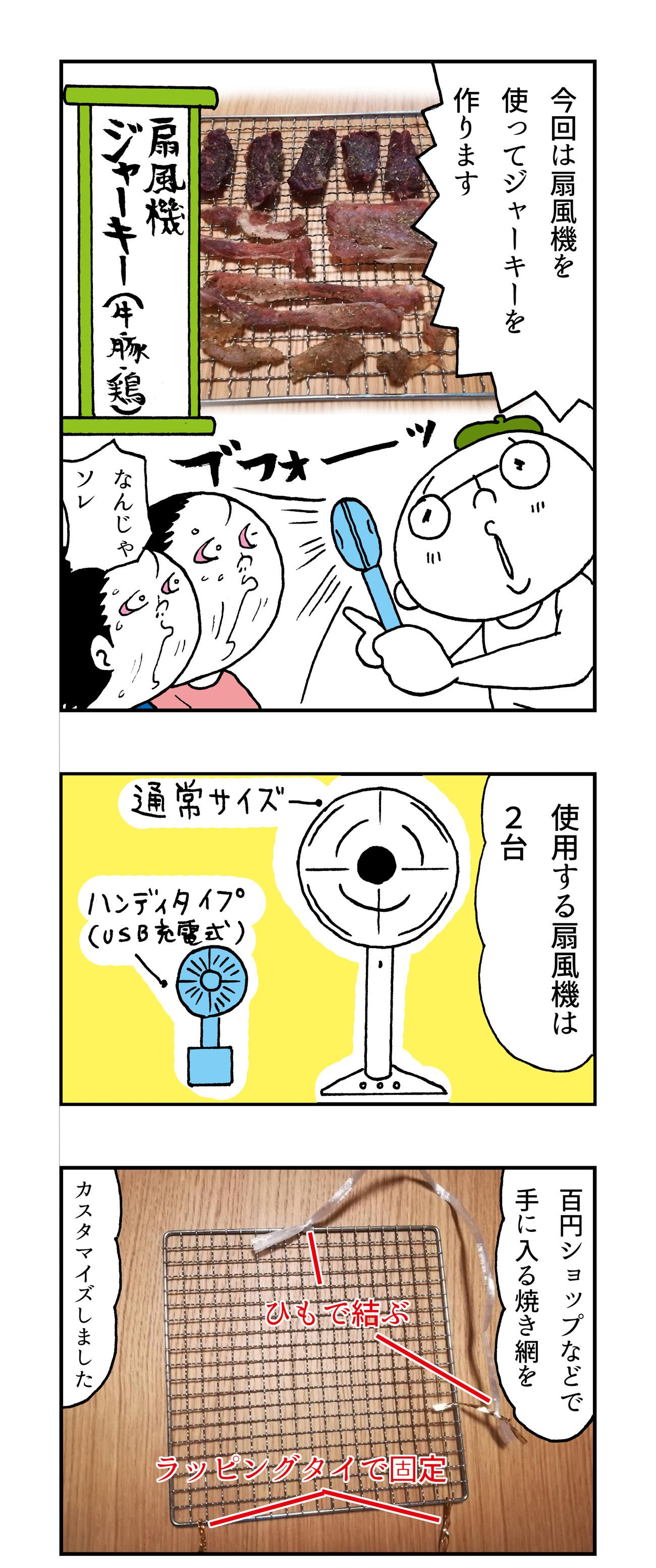 葉っぱ アンチスレ