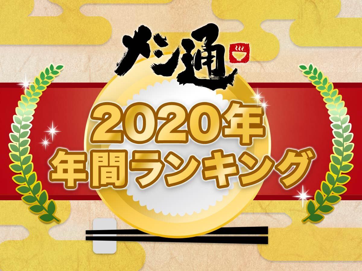 f:id:hotpepper-gourmet:20201224140206j:plain