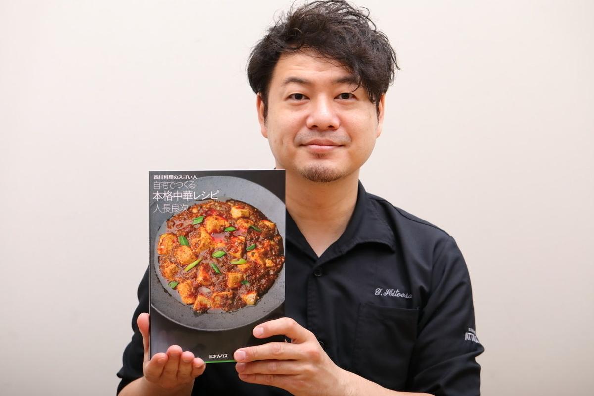 f:id:hotpepper-gourmet:20211012190309j:plain
