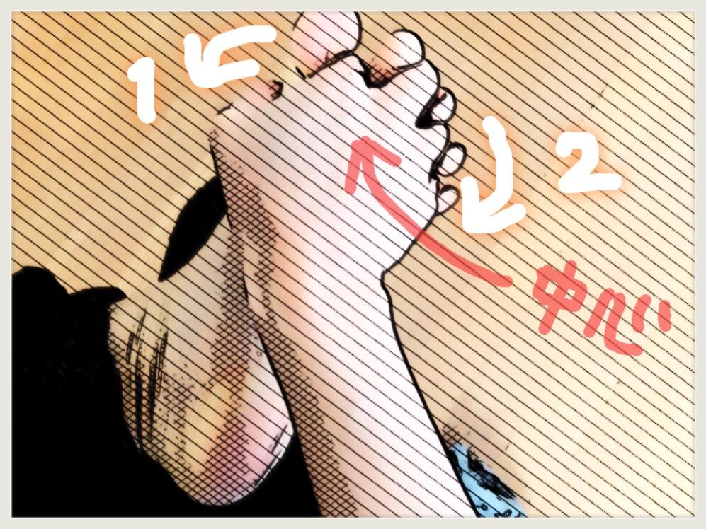 足の指を曲げるストレッチ
