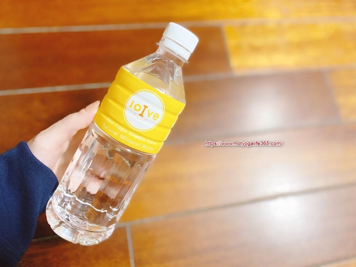 ロイブの水
