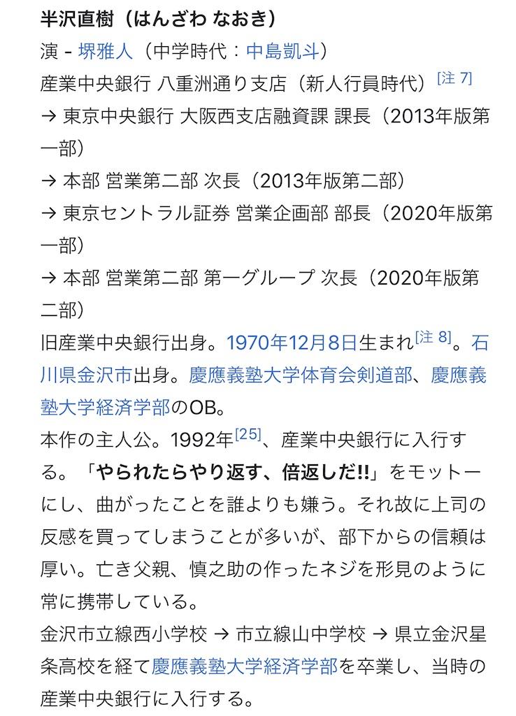 f:id:houkaku777:20200927232929j:image