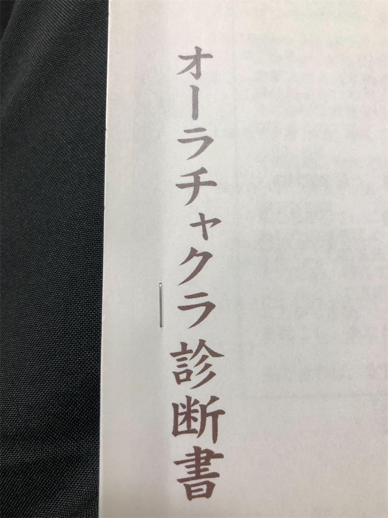 f:id:houkaku777:20201026231904j:image