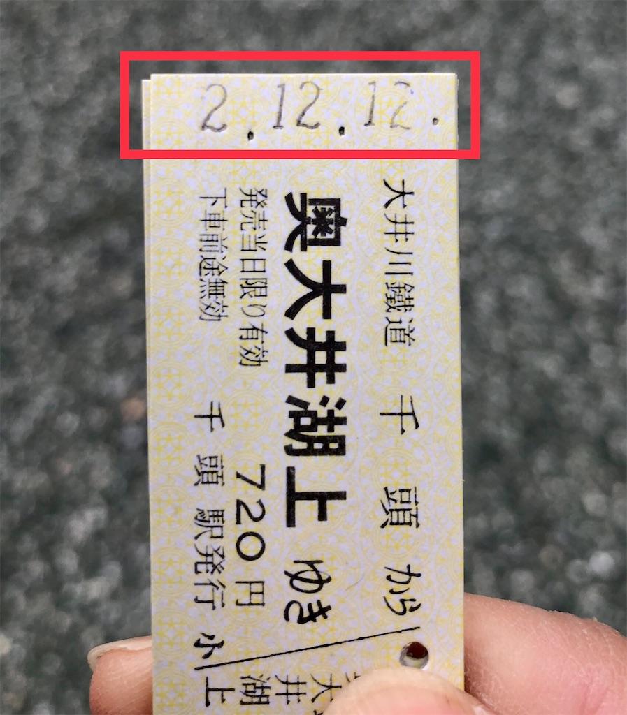 f:id:houkaku777:20201217134427j:image