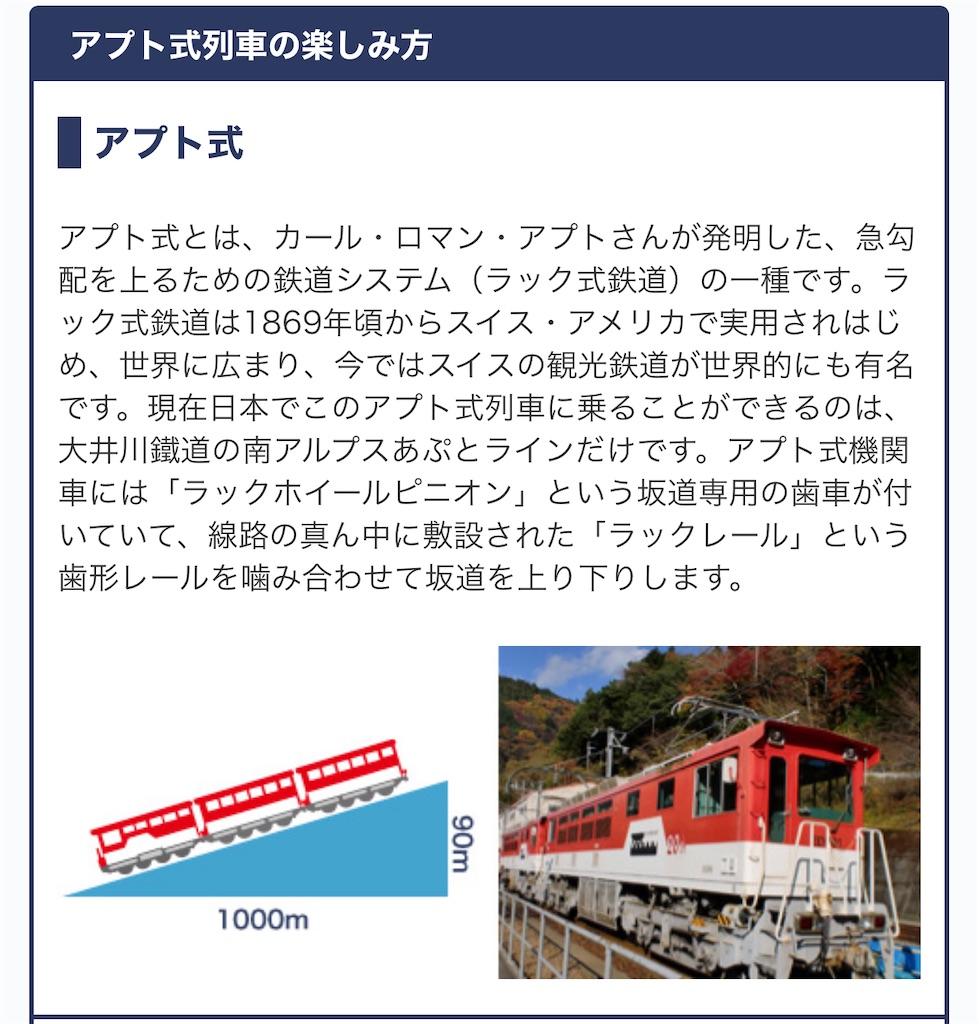 f:id:houkaku777:20201217140231j:image
