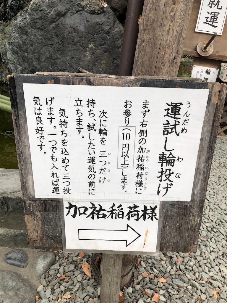 f:id:houkaku777:20210106231136j:image