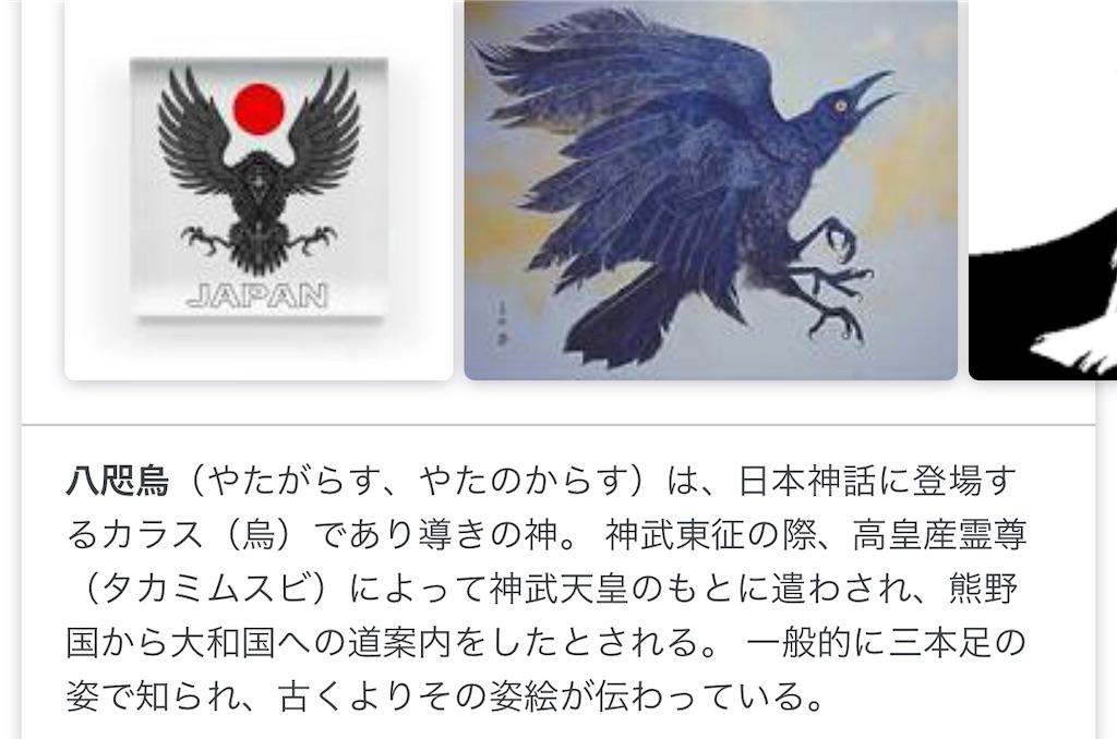 f:id:houkaku777:20210107093213j:image