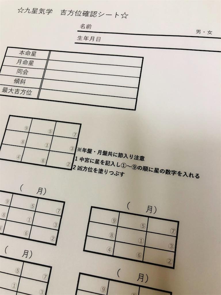 f:id:houkaku777:20210219070320j:image