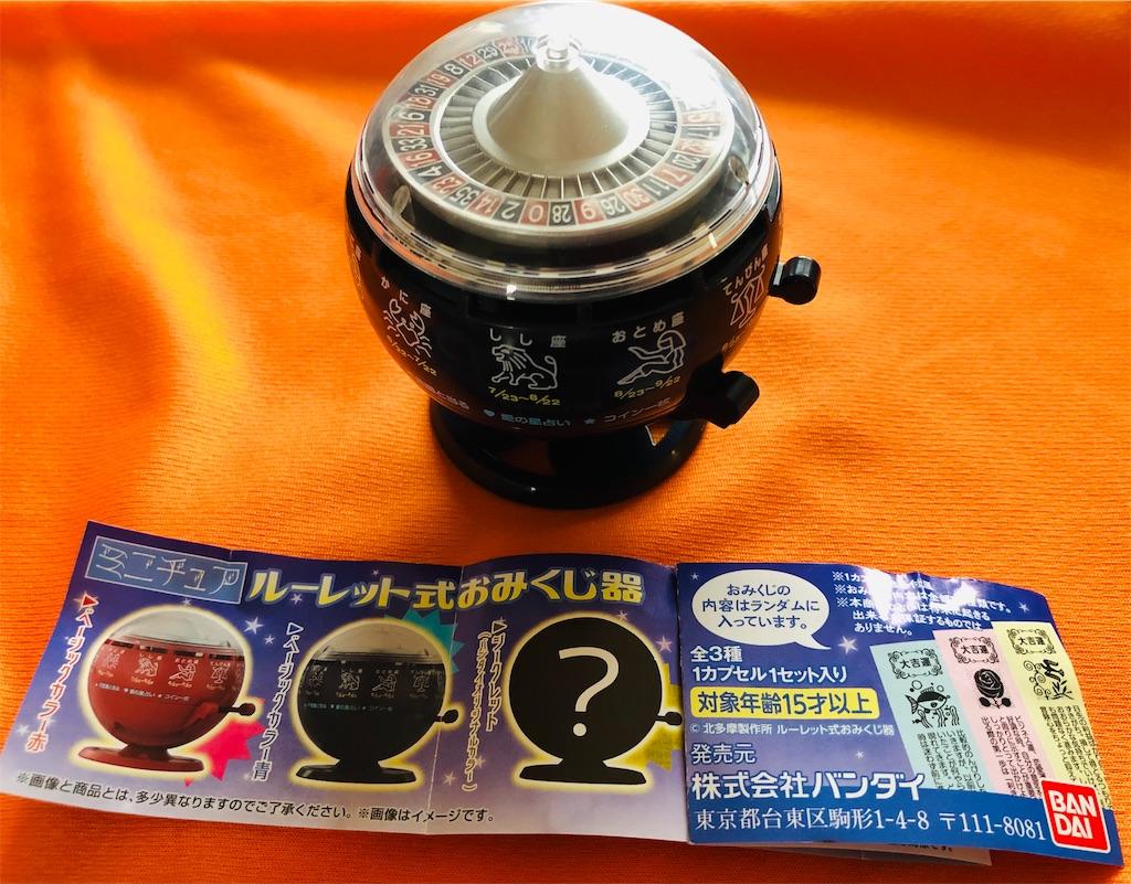 f:id:houkaku777:20210601173005j:image