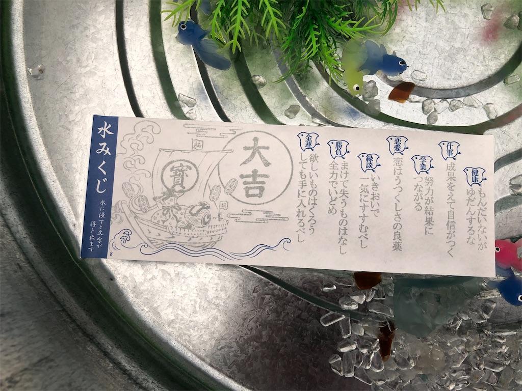 f:id:houkaku777:20210812191949j:image