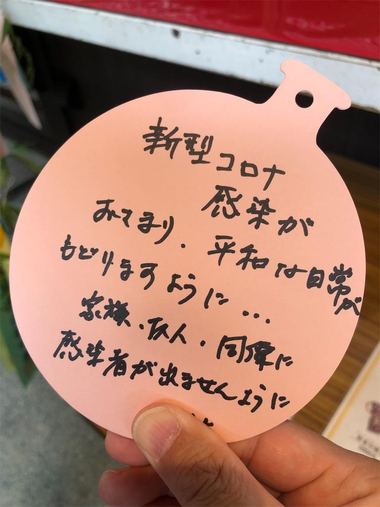f:id:houkaku777:20210812220649j:image