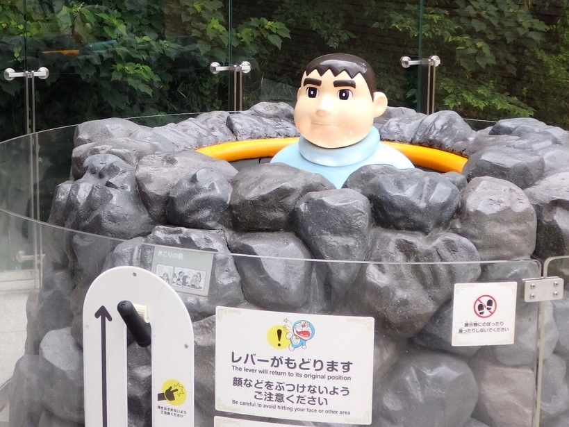 F 不二雄 ミュージアム 藤子