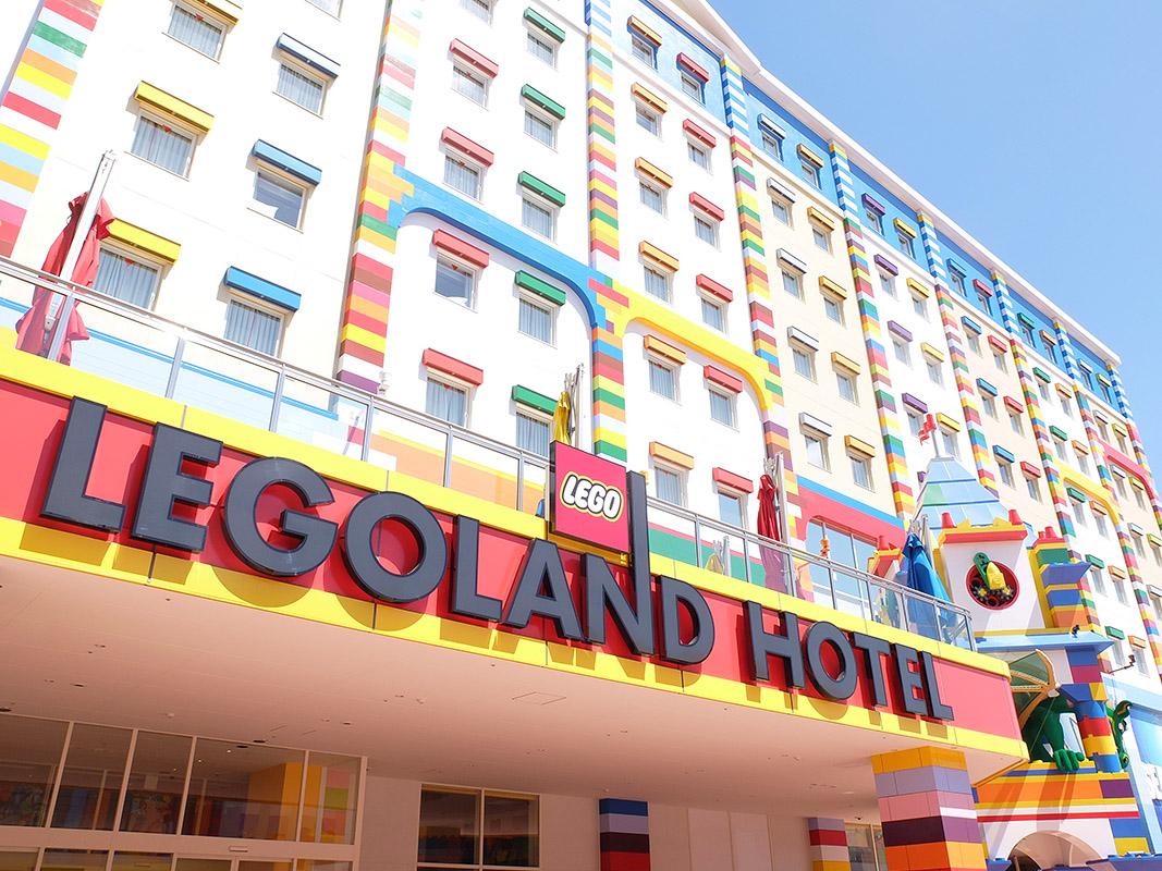 ホテル レゴランド