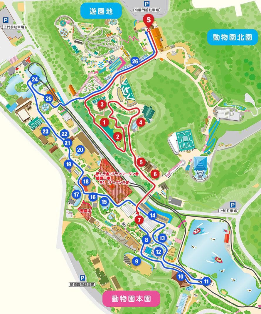 車場 駐 東山 動物園