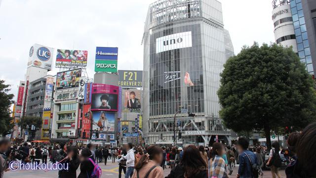 渋谷駅ハチ公口改札付近から