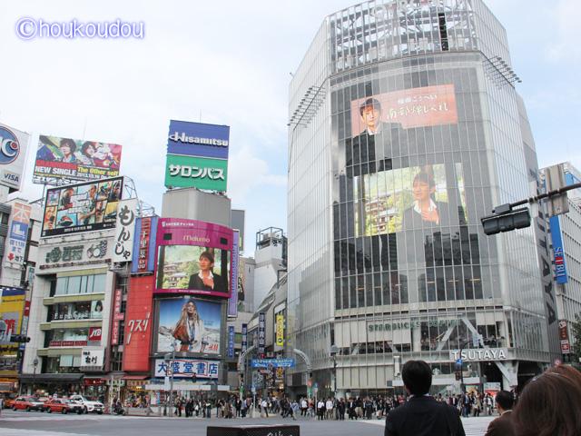 福田こうへい「南部蝉しぐれ」スポット映像