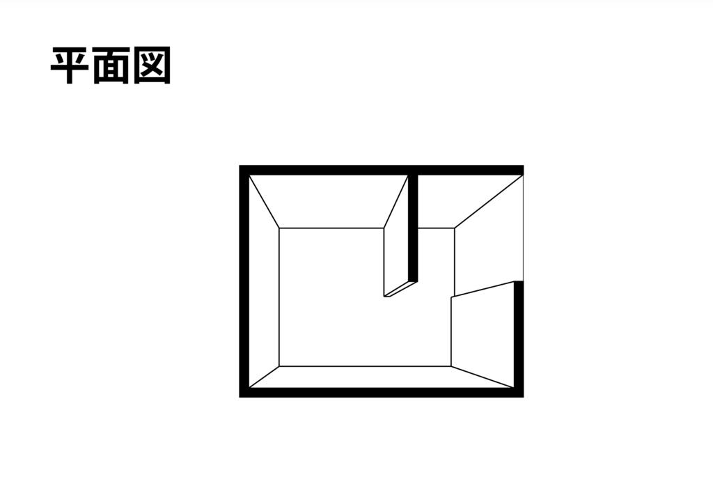 f:id:houman-arch:20180131220448j:plain
