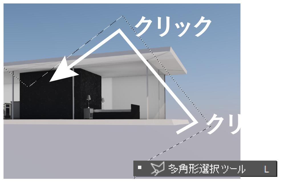 f:id:houman-arch:20181012195237j:plain