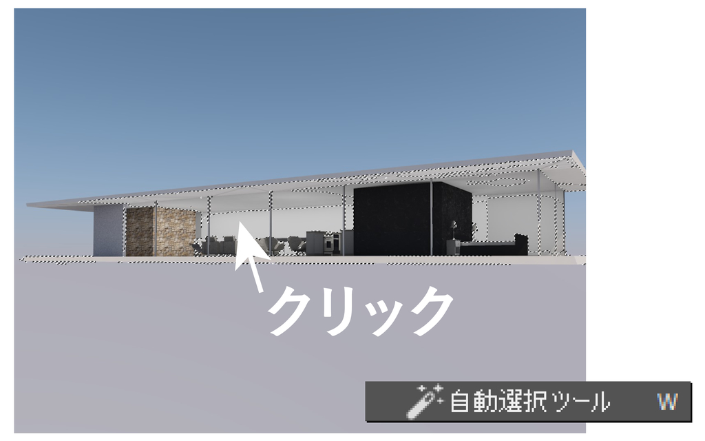 f:id:houman-arch:20181012195430j:plain