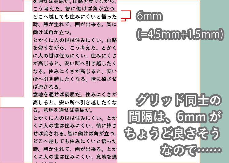 f:id:houman-arch:20191212182757p:plain