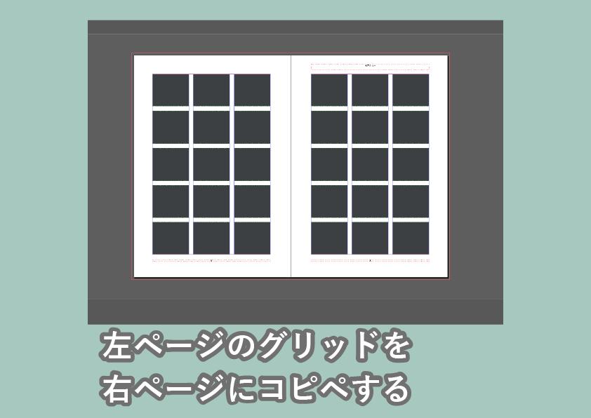 f:id:houman-arch:20191212183406p:plain